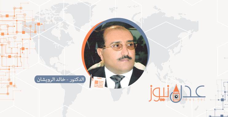 الإمامة وتمزيق اليمن!