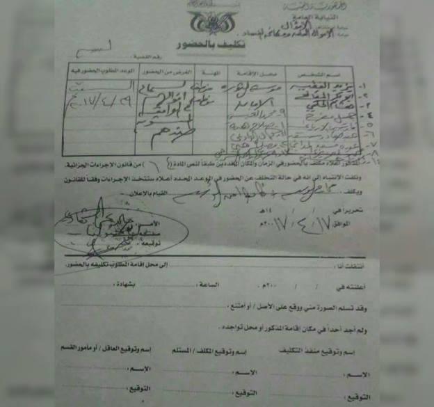 """التهمة """"المطالبة برواتبهم"""".. سلطة الانقلاب تحاكم 14 صحفيا"""