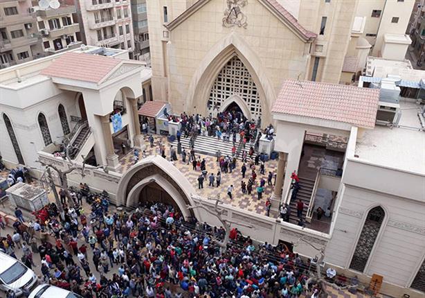 داعش يعلن تبنيه تفجيرات الكنيستين في مصر