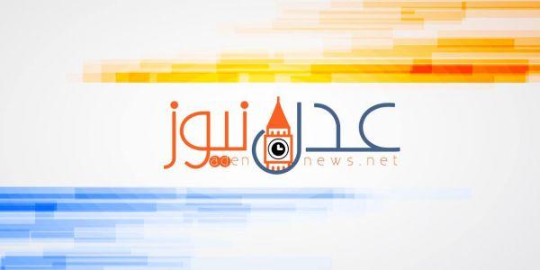 الكشف عن موعد انعقاد مجلس النواب في عدن