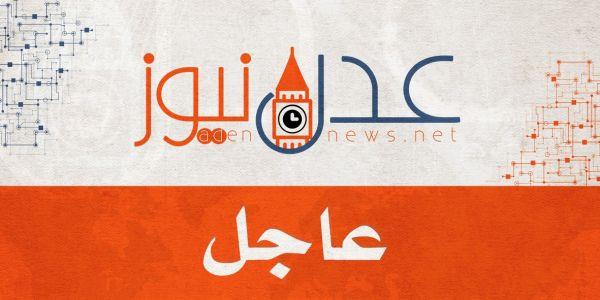 """عاجل.. انفجار ضخم شمال العاصمة اليمنية صنعاء """"تفاصيل"""""""