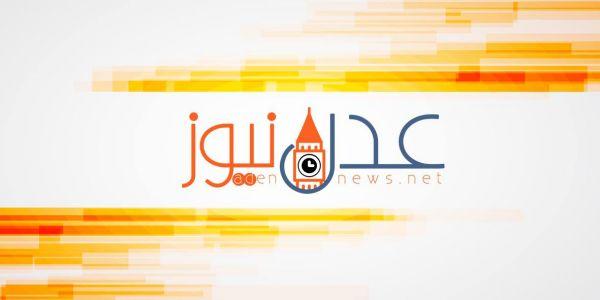 الحديدة : اصابة قيادي بحزب المخلوع صالح ومرافقه اثر محاولة الحوثيين خطفه