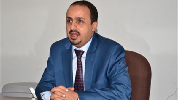 الحكومة تدين اختطاف مليشيا الحوثي لقيادات نقابية بشركة النفط اليمنية