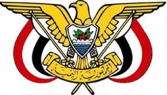 مصدر في رئاسة الجمهورية يوضح حقيقة تصريحات الرئيس حول الإمارات