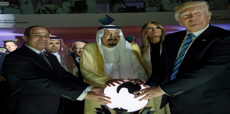 """ما سر """"الكرة"""" التي امسكها ترامب والملك سلمان والسيسي ؟! (صورة)"""