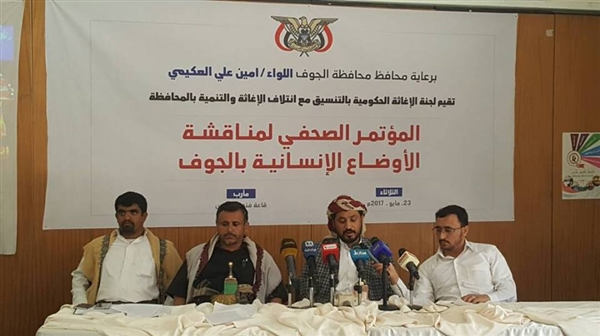 المليشيات تمنع المنظمات من تقديم المساعدات للجوف وتسجيل ثلاث وفيات بالكوليرا
