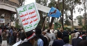 تصاعد وتيرة الصراع بين حلفي الإنقلاب في صنعاء
