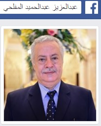 المحافظ عبدالعزيز المفلحي يشدد على تكثيف الجهود لتحسين الخدمات في عدن