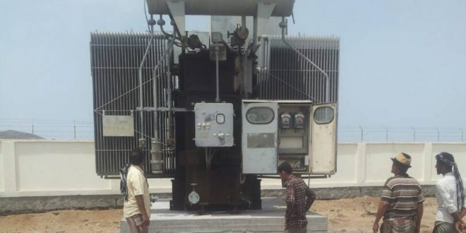 """عدن.. رئيس واعضاء المجلس البلدي بعدن يتفقدون المحول الكهربائي الخاص بمنطقة """"صلاح الدين"""""""