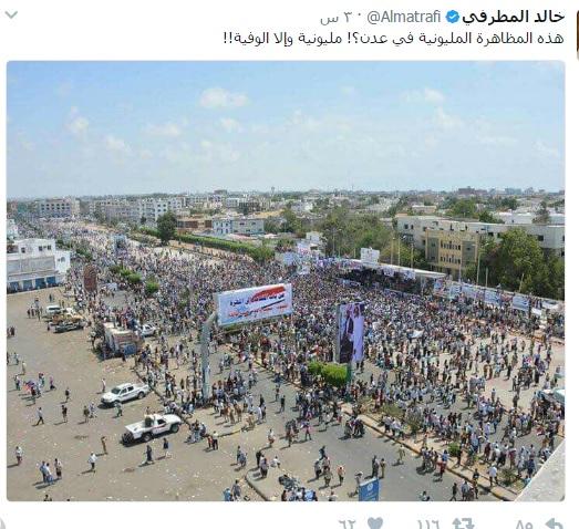 خالد المطرفي مدير قناة العربية السابق يسخر من مليونية عيدروس اليوم في عدن..  مليونية ولا الوفية؟