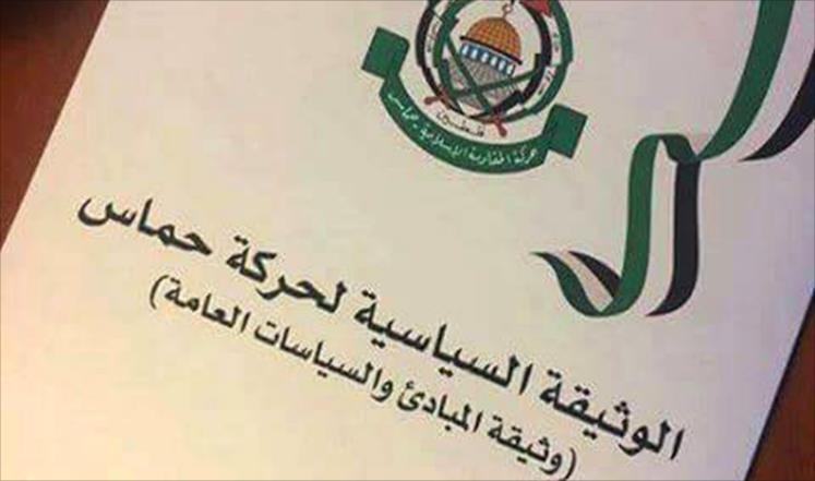 فتح تدعوا حماس لإنهاء الانقسام