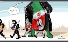 باحثون وسياسيون: هناك ارتباطا بين إيران والمنظمات الإرهابية