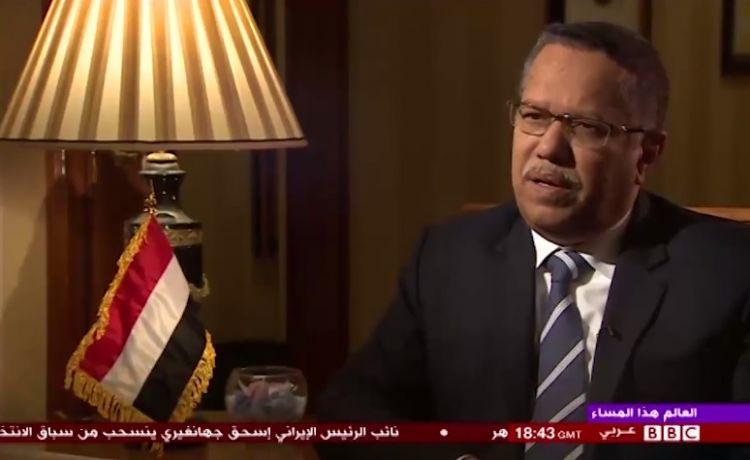 رئيس الوزراء بن دغر: الحكومة ستعود  الى عدن في هذا الوقت، و ليس كل من أخرج الناس إلى الشارع يعني أنه على صواب