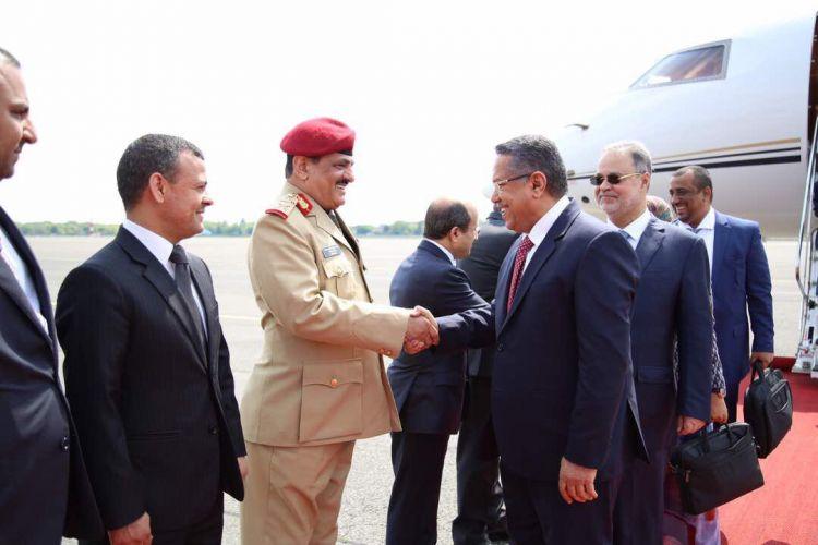 رئيس الوزراء يصل الى المانيا في زيارة رسمية