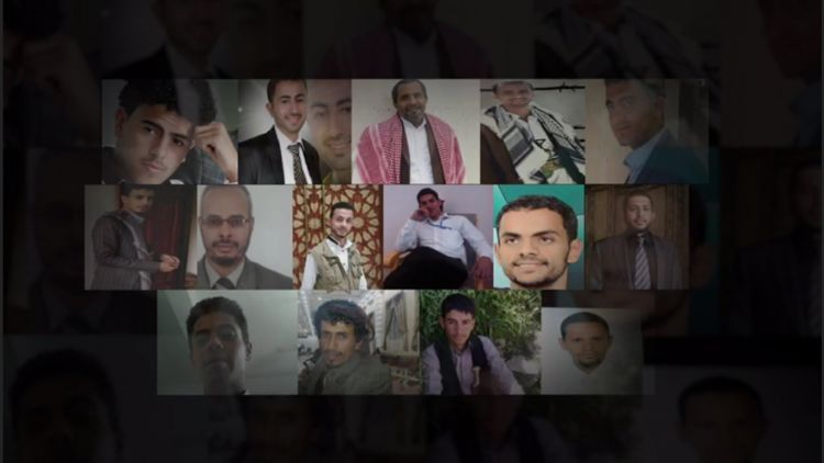 اليمن: عريضة توقيع لوقف المحاكمة غيرالعادلة بحق36مختطف وإلغاءحكم الإعدام ضد صحفي
