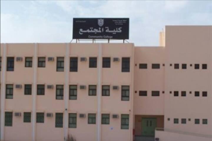 فضائح لوبي الفساد في (كلية المجتمع– عدن)