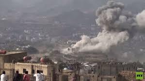 مقتل وإصابة أكثر من 36 حوثيا بغارات لطيران التحالف غرب تعز