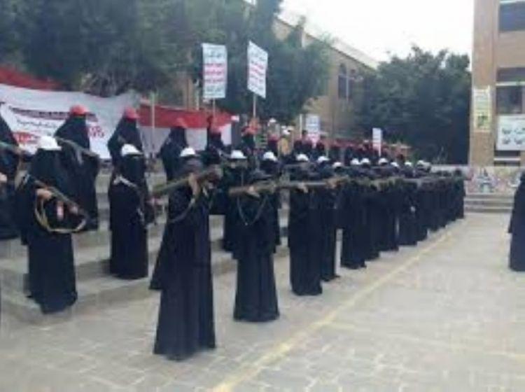 الحوثيون يفتتحون معسكرات لتجنيد النساء للزج بهن للمواجهة