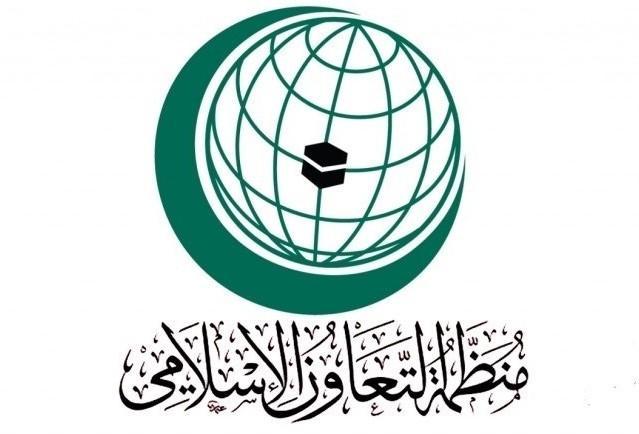 منظمة التعاون الإسلامي تجدد التزامها بالوقوف مع وحدة اليمن وسيادته