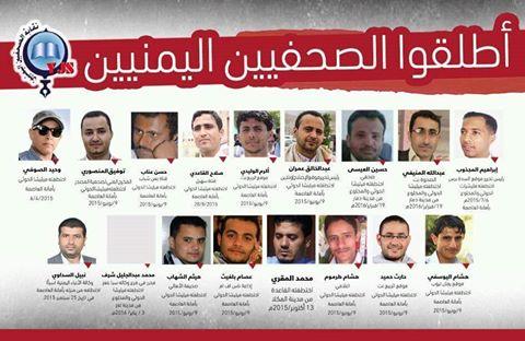 نقابة الصحفيين تدعو إلى توفير الرعاية للزملاء المختطفين وسرعة الإفراج عنهم