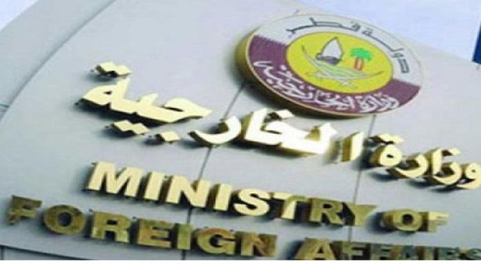 ورد الان: في بيانا لها.. الخارجية القطرية  تعرب عن اسفها لقرار السعودية والامارات والبحرين قطع العلاقات
