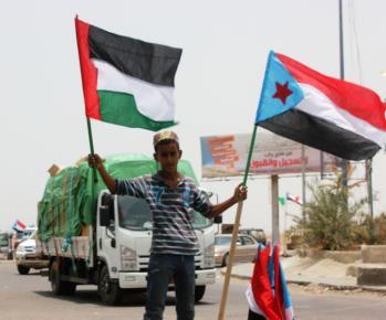الإمارات في جنوب اليمن.. «استعمار غبي» أم دور مدروس؟