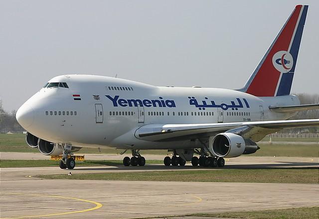 بسبب استمرار توافد قبائل الصبيحة إلى عدن، توقف رحلات طيران اليمنية