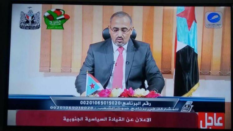 إعلام المتمردين.. ممول إمارتياً وتغريد منفرد بعيداً عن الشرعية في اليمن (تقرير)