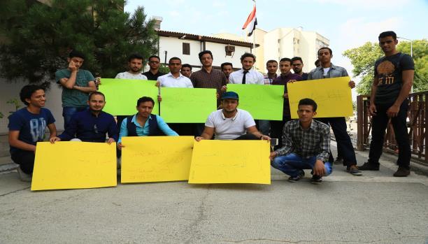 طلاب اليمن في تركيا… يواجهون السجن والترحيل