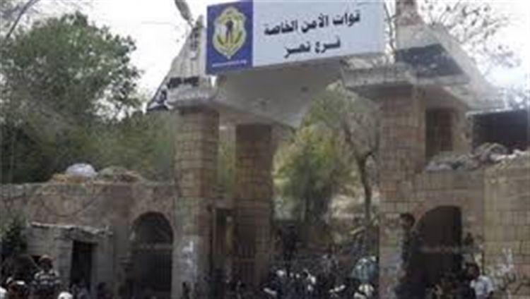 الجيش الوطني يسيطر على مباني جديدة في تعز ويتقدم نحو معسكر الامن المرطزي