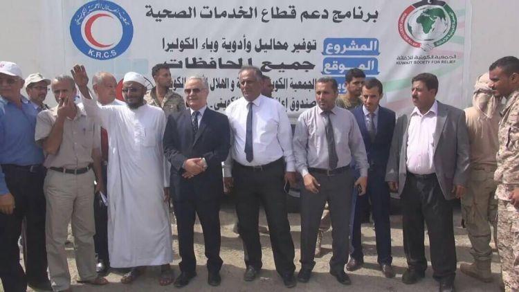 محافظ عدن يدشن مشاريع كويتية لدعم القطاع الصحي في المحافظة