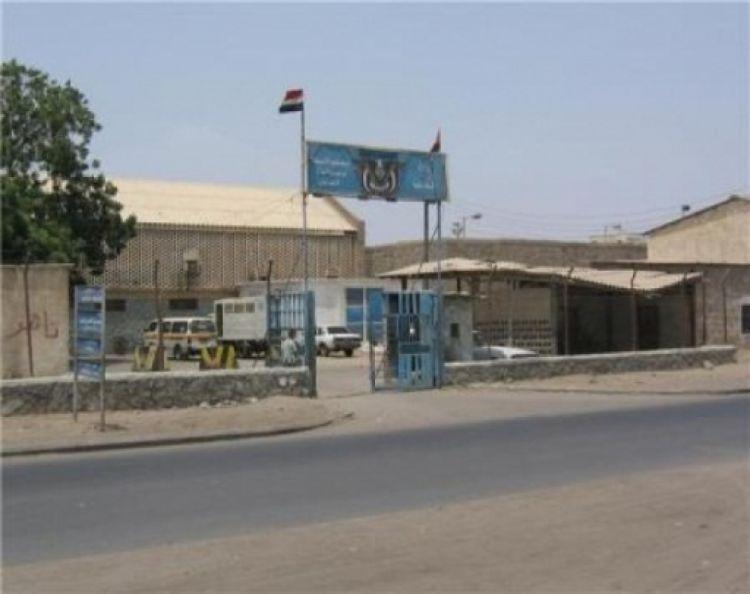 الى وزارة حقوق الانسان بخصوص سجون الزبيدي وشلال وبن بريك في عدن
