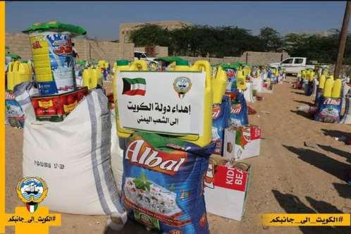 """تدشين حملة """"الكويت إلى جانبكم"""" وتوزيع أكثر من 1100 سلة غذائية في حضرموت ولحج وتعز"""