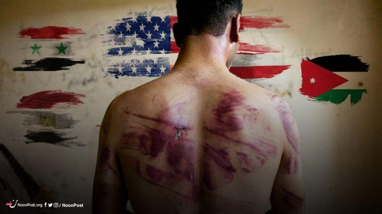 التعذيب بالوكالة: تاريخ المشروع المشترك بين الولايات المتحدة والحكومات العربية