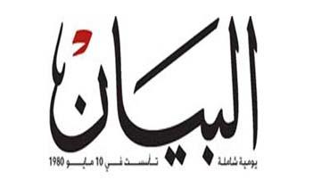 فضيحة وسقوط مدوي لصحيفة البيان الاماراتية بنشرها اخبار ملفقة بإسم نشطاء واعلاميين يمنيين