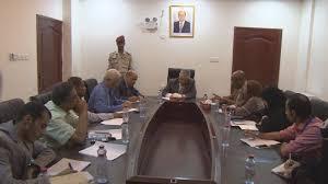 محافظ محافظة عدن يلتقي وفد منظمة الغذاء العالمي ( الفاو ) لمناقشة الأمن الغذائي