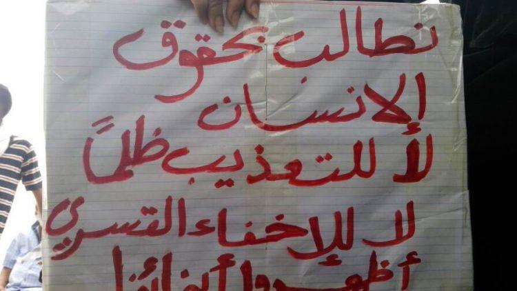 امهات المختطفين والمخفيين ينفذن وقفة احتجاجية امام معسكر القوات الاماراتية في عدن