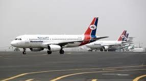 كما ورد.. دولة عربية تمنع اليمنيين من الدخول الى أراضيها وتجبر طائرة تقلهم على العودة الى مطار سيئون
