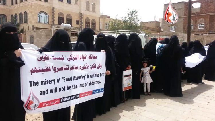 مسلحات حوثيات يهجمن على مظاهرة في صنعاء