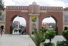 مليشيات الحوثي الايرانية تقطع جميع الشوارع المؤدية الى جامعة صنعاء لهذا السبب!