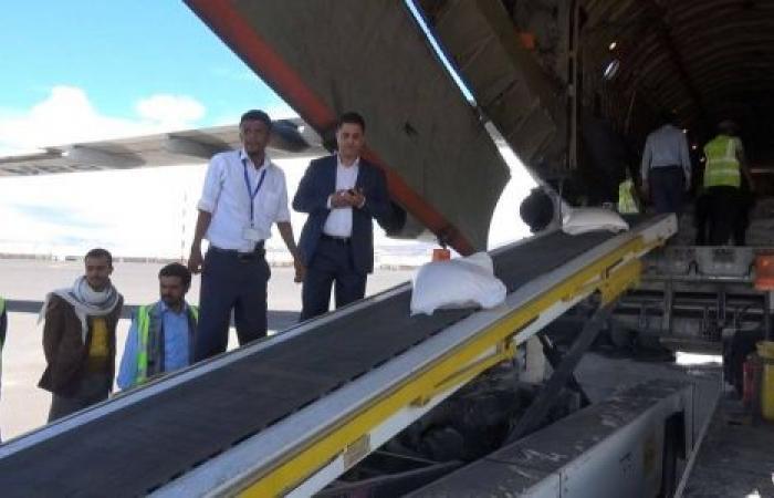 الامم المتحدة تعلن عن وصول معدات طبية الى اليمن لمكافحة وباء الكوليرا.