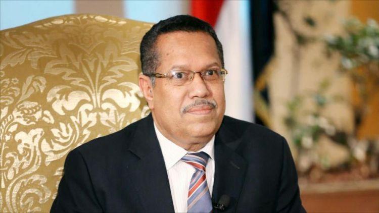 تحرك حكومي عاجل بعد السطو على احد البنوك في العاصمة المؤقتة عدن
