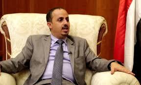 وزير الاعلام اليمني يتهم المنظمات الدولية بتسييس اعمالها لصالح ايران