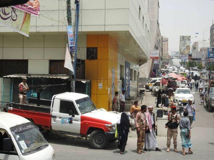 شرطة تعز العسكرية تنفي اعتراض متظاهرين وتؤكد احتجاز عشرين مسلح