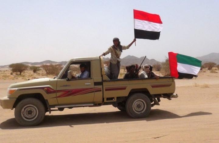 لماذا تثابر الإمارات في السيطرة على الساحل الغربي باليمن؟