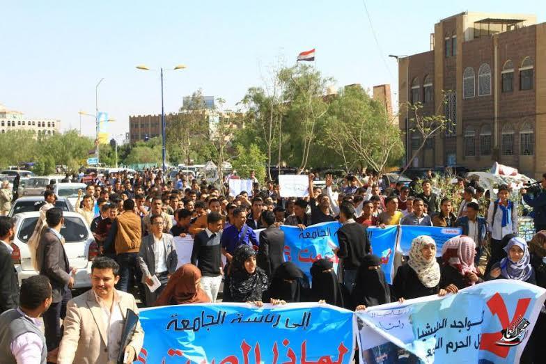 مليشيا الحوثي تعتدي على طالبات من جامعة صنعاء
