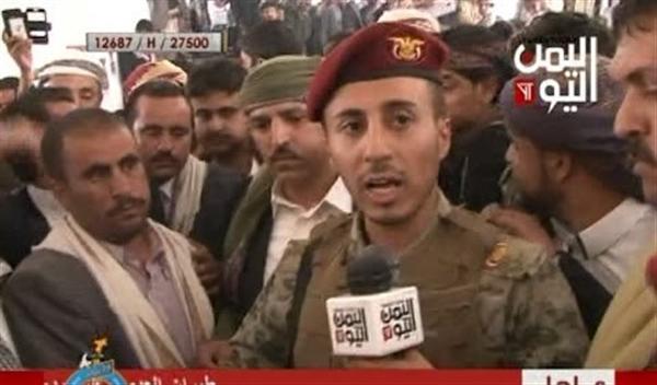 """لجنة العقوبات الدولية توصي بإضافة """"خالد"""" نجل المخلوع إلى قائمة العقوبات"""