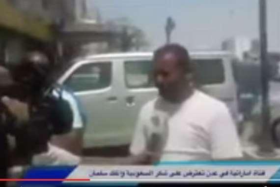 بالفيديو.. قناة إماراتية ترفض توجيه يمني الشكر للسعودية وتطالبه بشكر الإمارات ومهاجمة قطر !