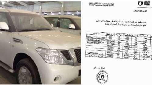 """وثائق مسربة تكشف حجم المنهوبات من """"شركة صافر"""" على يد قيادي حوثي"""