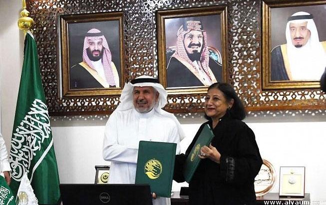توقيع اتفاقية بين مركز الملك سلمان واليونسيف بمبلغ 33 مليون دولار لمواجهة الكوليرا في اليمن